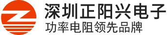 中国深圳铝壳电阻制造商