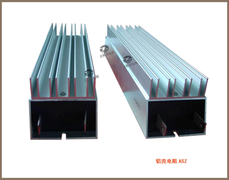 铝壳电阻ASZ7644+散热齿 1