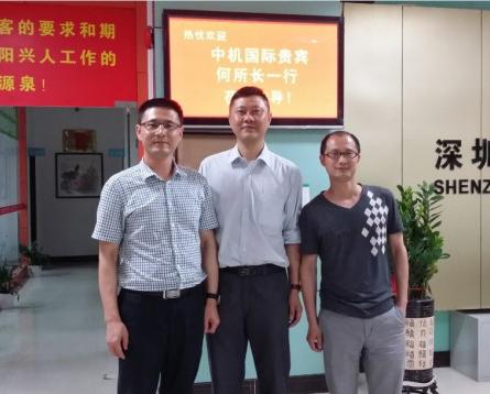 与中机国际成功合作