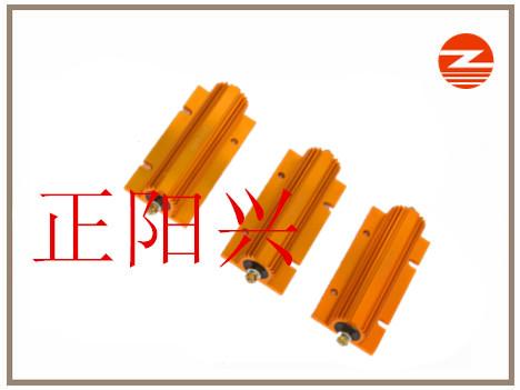 金黄色铝壳电阻RH