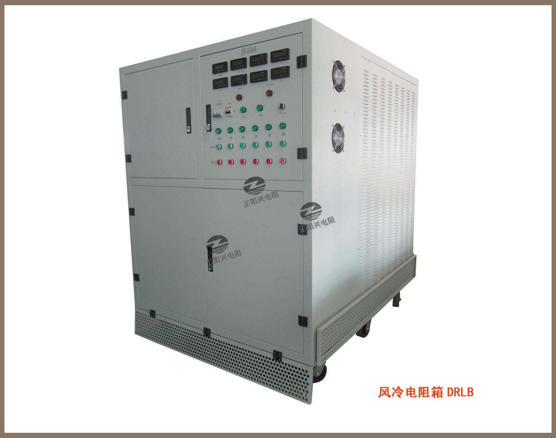 大功率负载电阻柜-可连接PLC
